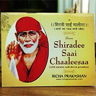 Shree Shiradee Saai Chaaleesaa