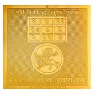 Shree Siddh Buddh Yantra - Pocket Size