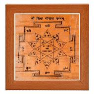 Shree Siddh Gopal Yantram on Bhojpatra