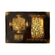 Shree Siddh Guru Yantra with photo