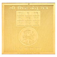 Shree Siddh Ketu Yantra - Pocket Size