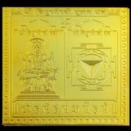 Shree Tripur Bhairavi Pujan Yantra - 3 inches