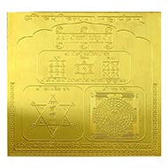 Shree Vashikaran Maha Yantram - 9 inches