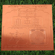 Shree Vashikaran Maha Yantram - Copper - 9 inches