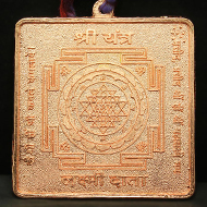 Shree Yantra in copper plated
