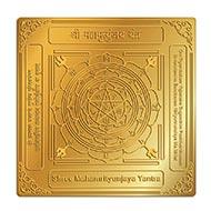 Shri Mahamrityunjaya Yantra - Gold - 6 inches