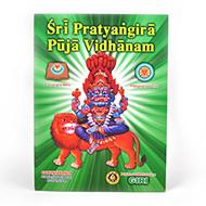 Shri Pratyangira Puja Vidhanam