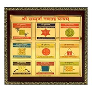 Shri Sampoorna Navgrah Yantra on Golden Sheet with Frame