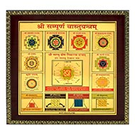 Shri Sampoorna  Vastu Yantram on Golden Sheet with Frame