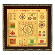 Shri Sampoorna Yantram with on Golden Sheet with Frame