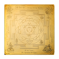 Shri Shiva Yantra - Gold - 6 inches