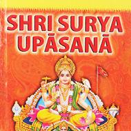 Shri Surya Upasana