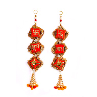 Shubh Labh Door Hanging - Set of 2