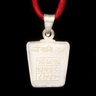 Siddh Shani Yantra Locket