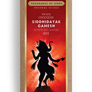 Siddhidayak Ganesh