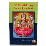 Sri Mahalakshmi Suprabhata Stuti