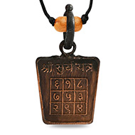 Surya Yantra Locket - Copper