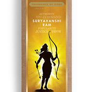 Suryavanshi Ram