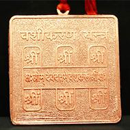 Vashikaran Yantra - 3.5 inches
