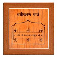 Vashikaran Yantram on Bhojpatra