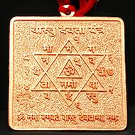 Vastu Deveta Yantra - 3.5 inches