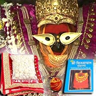Vindhyavasini Devi Temple Prasadam - Vindhyachal