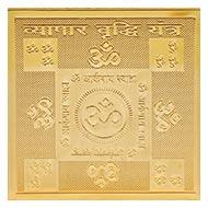 Vyapar Vriddhi Yantra - Pocket Size